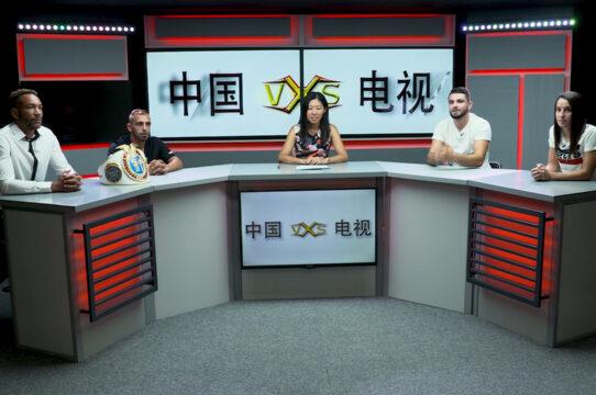 cropped-EMISSION-CHINE-VXS-TV-.jpg